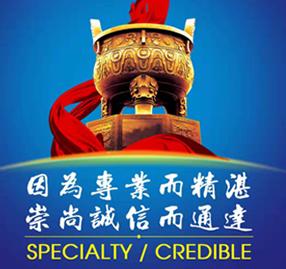 http://www.huihuachem.com//