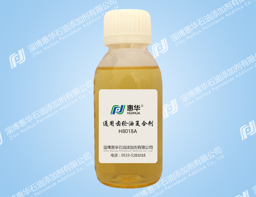 H8018A通用齿轮油复合剂