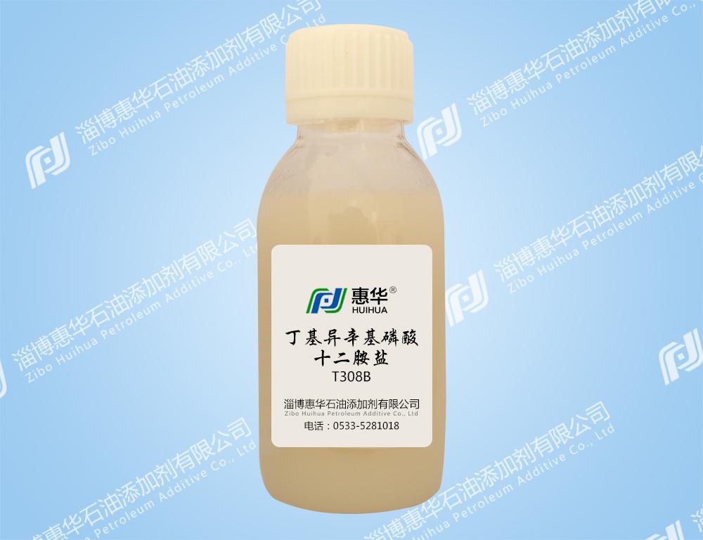 T308B丁基异辛基磷酸十二胺盐