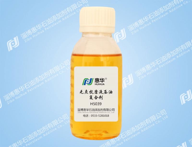 H5039无灰抗磨液压油复合剂