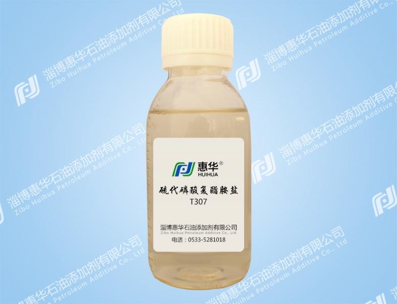 江苏T307硫代磷酸复酯胺盐