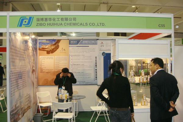 2008年上海展会