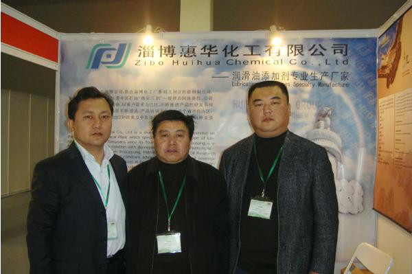 2008年上海展会2