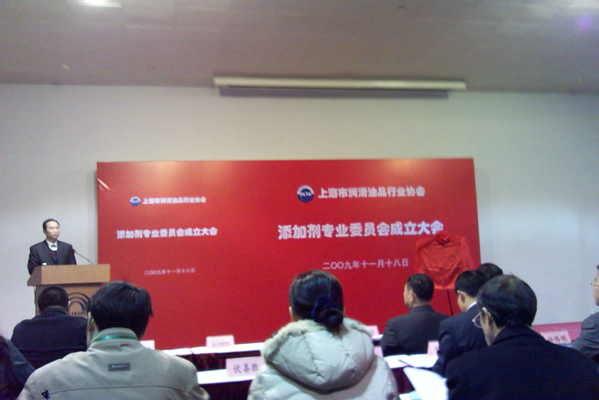 2008年上海展会3