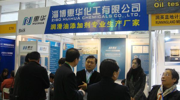 2010年上海展会