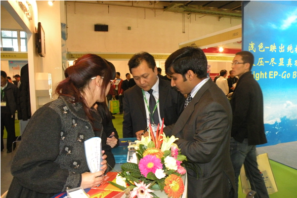 2011年北京展会