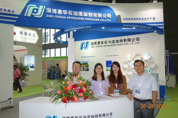 2013年广州展会