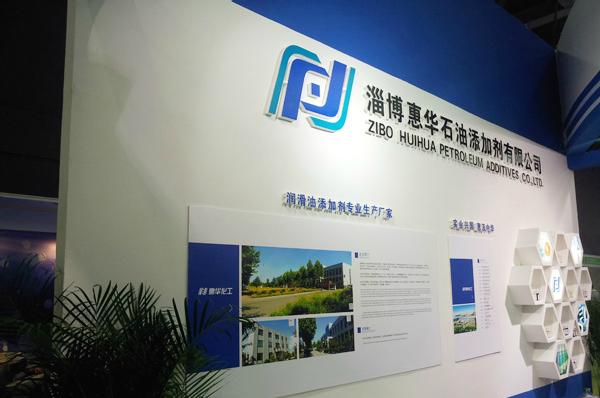 2013年广州展会3