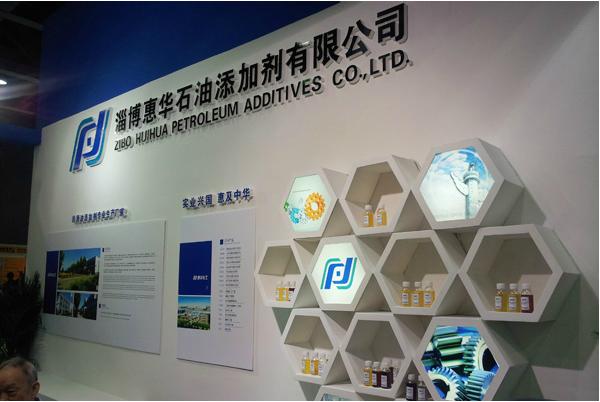 2013年广州展会4